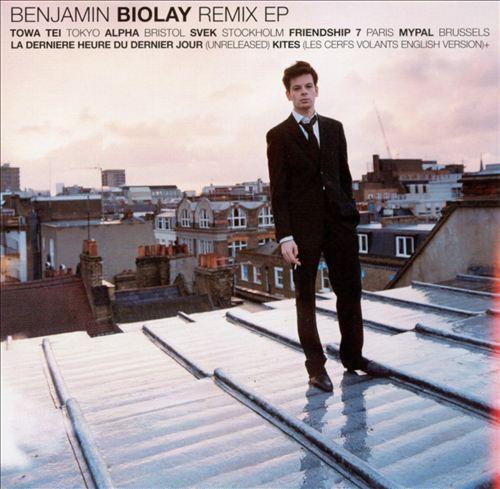 Remix [EP]