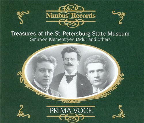 Treasures of the St. Petersburg State Museum