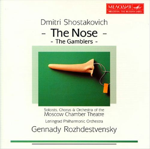 Shostakovich: The Nose/The Gamblers