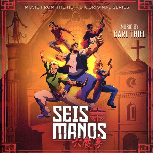 Seis Manos [Original Soundtrack]