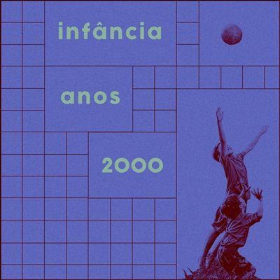安诺斯2000