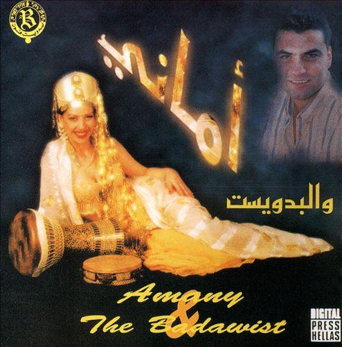 Amany & The Badawist