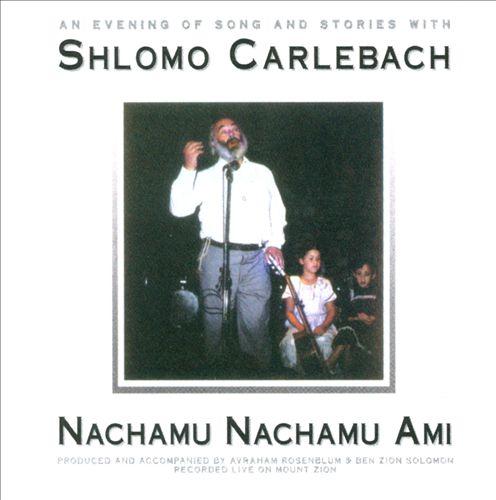 Nachamu Nachamu Ami