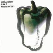 Ongakubatake 2: Juicy & Crispy