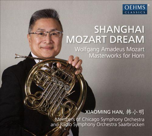 Shanghai Mozart Dream