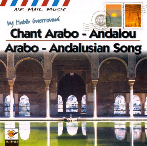 Arabo: Andalusian Song