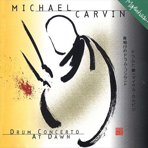 Explorations 4: Drum Concerto At Dawn