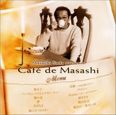 Cafe de Masashi
