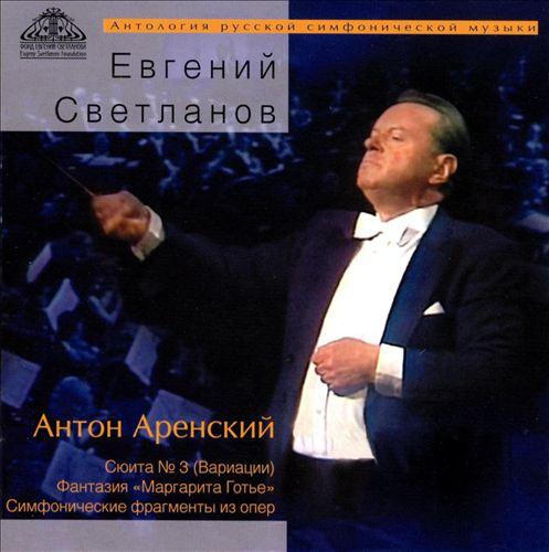 Anton Arensky: Suite No. 3 (Variations); Fantasia