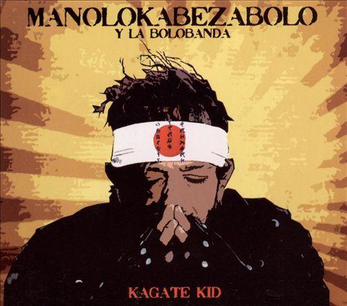 Kagate Kid
