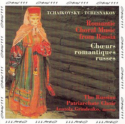 Romantic Choral Music from Russia