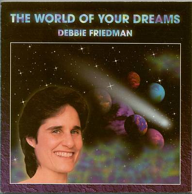The World of Your Dreams