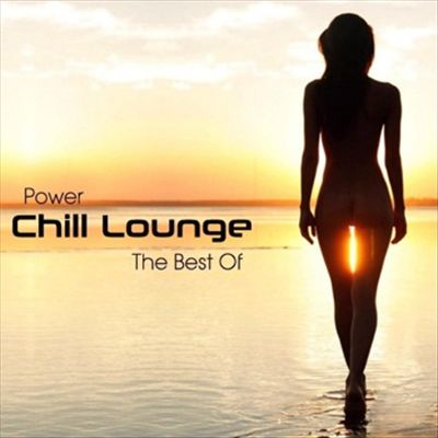Power Chill Lounge