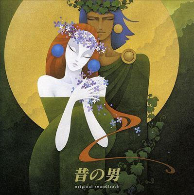 Mukashi No Otoko