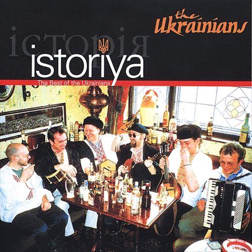 Istoriya: The Best Of The Ukrainians