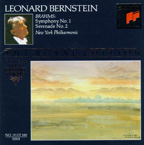 Brahms: Symphony No. 1; Serenade No. 2