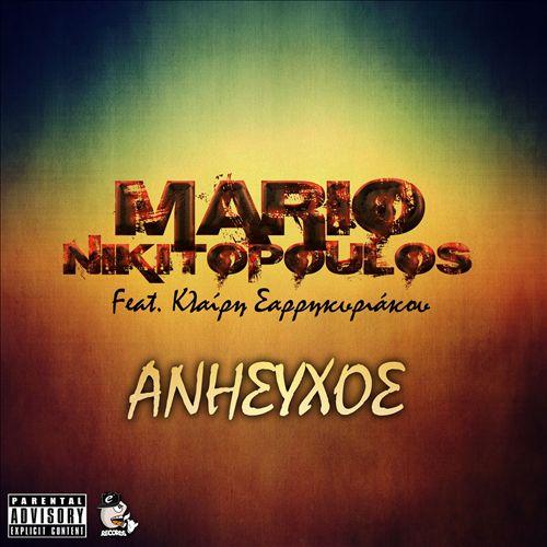 Anisyxos