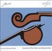 Sounds of the Violin and Kamáncheh