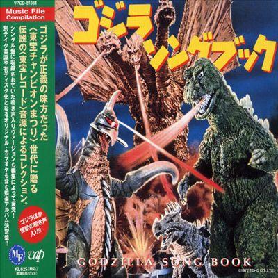 Godzilla Songbook