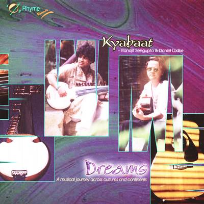 Dreams: A Musical Journey Across Cultures and Continents