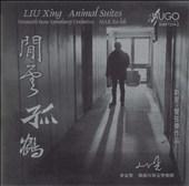 Liu: Animal Suites