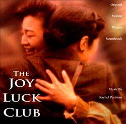 The Joy Luck Club [Original Soundtrack]