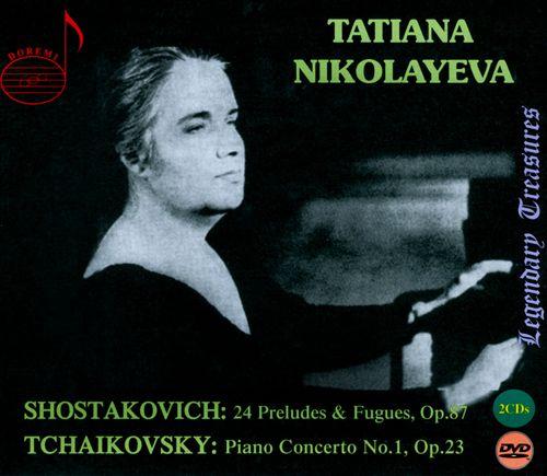 Shostakovich: 24 Preludes & Fugues, Op. 87; Tchaikovsky: Piano Concerto No. 1, Op. 23
