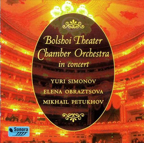 Bolshoi Theater Chamber Orchestra in Concert