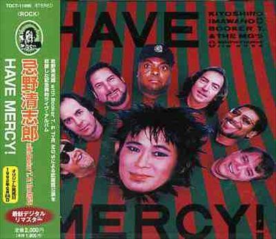 Have Mercy!