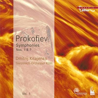 Prokofiev: The Symphonies, Vol. 1