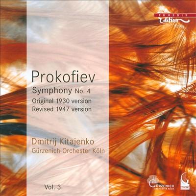 Prokofiev: The Symphonies, Vol. 3