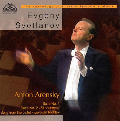 Anton Arensky: Suite Nos. 1 & 2; Egyptian Nights Suite