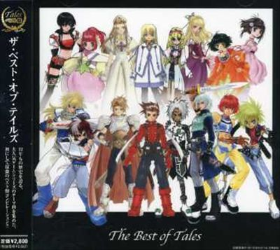 Best of Tales