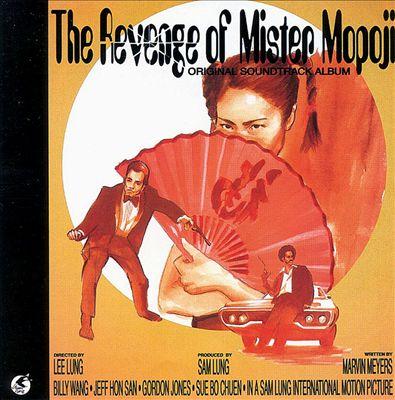 Revenge of Mister Mopoji