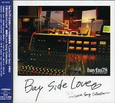 Bay Side Love