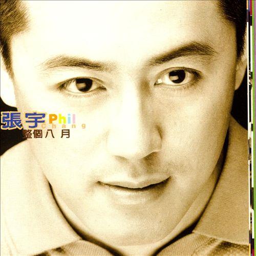Cheng Ke Pa Yueh