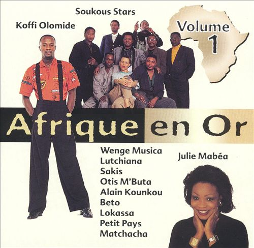 Afrique En Or, Vol. 1