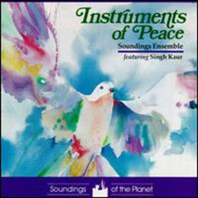 Instruments of Peace