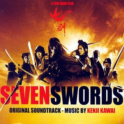 Seven Swords [Original Soundtrack]