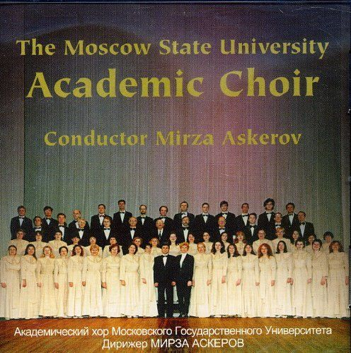 Moscow State University Academic Choir