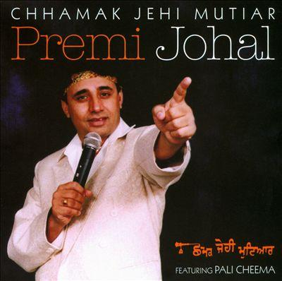 Chhamak Jehi Mutiar
