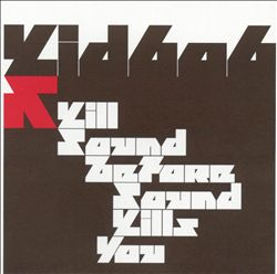 Kill Sound Before Sound Kills You