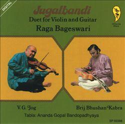 Jugalbandi: Duet for Violin and Guitar