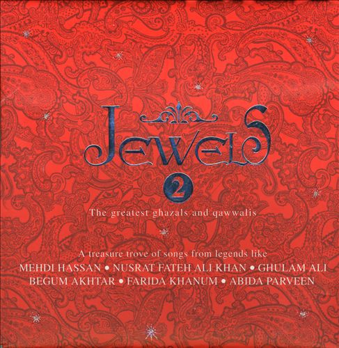 Jewels, Vol. 2 [Virgin]