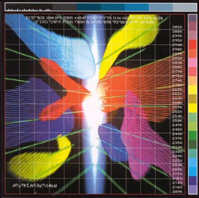 A Spectrum of Infinite Scale