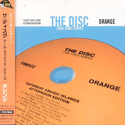 Disk Orange: Cool Vibes Series