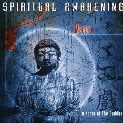 Spiritual Awakening: Mantra