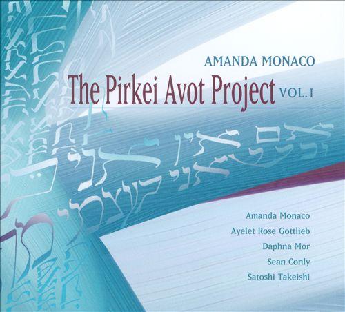 The Pirkei Avot Project, Vol. 1