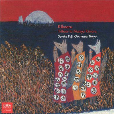 Kikoeru: Tribute To Masaya Kimura