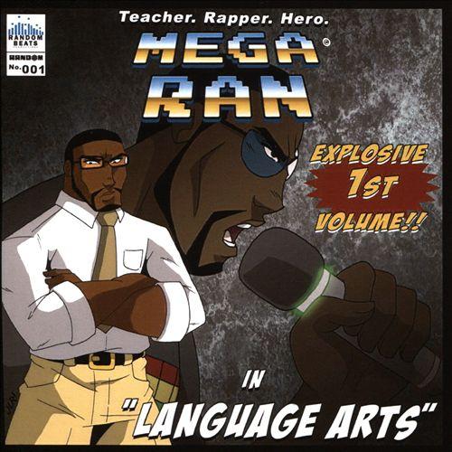 Language Arts, Vol. 1